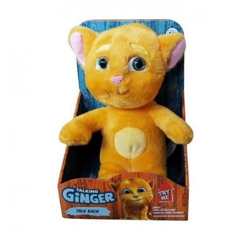 Imagine 1Tom si prietenii vorbareti - Ginger