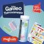 Imagine 3Set experimente - Termometrul lui Galileo Galilei