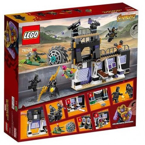 Imagine 3LEGO Marvel Super Heroes Atacul cu Lame al lui Corvus Glaive