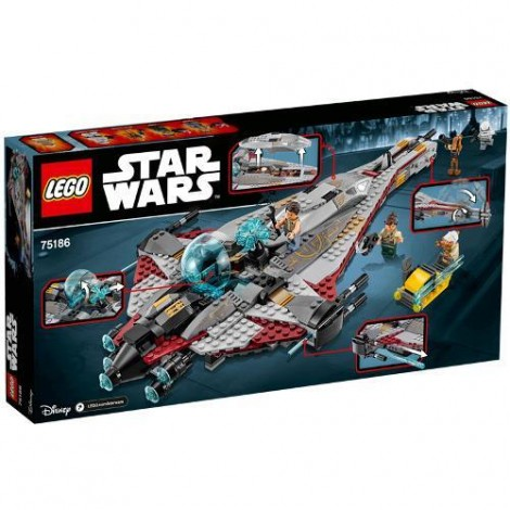 Imagine 3LEGO Star Wars Varful de Sageata
