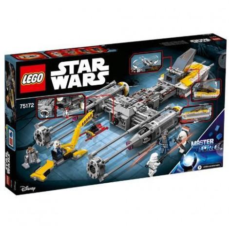 Imagine 3LEGO Star Wars Y-Wing Starfighter