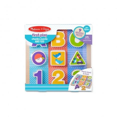Imagine 3Puzzle cu piese mari pentru belelusi