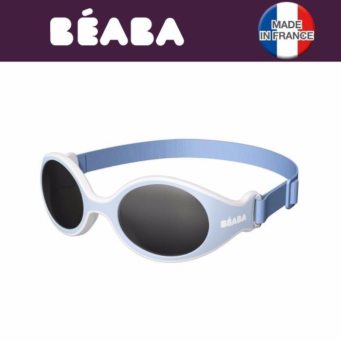 Ochelari de soare cu banda Bleu