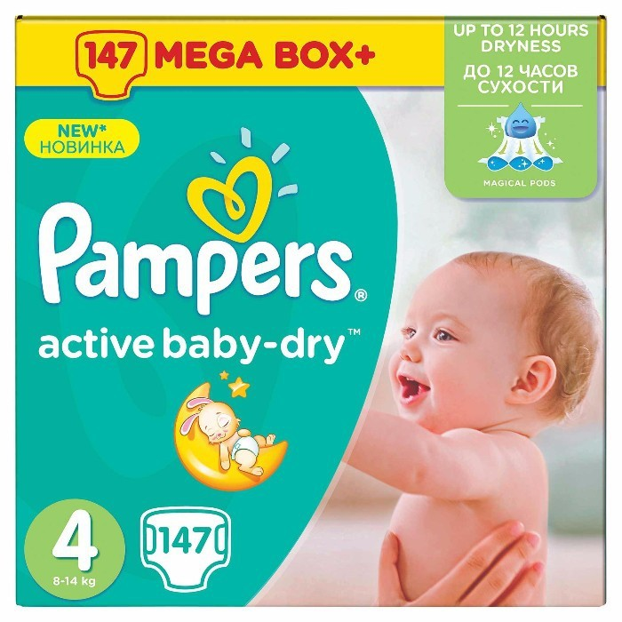 scutece_pampers_active_baby_4_mega_box_plus_147_buc.jpg