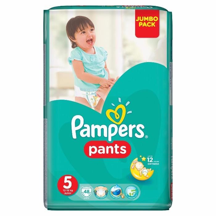 scutece_pampers_active_baby_pants_5_jumbo_pack_48_buc.jpg
