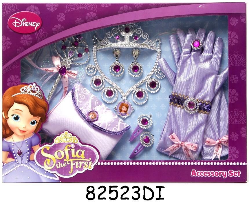 Set complet accesorii Sofia